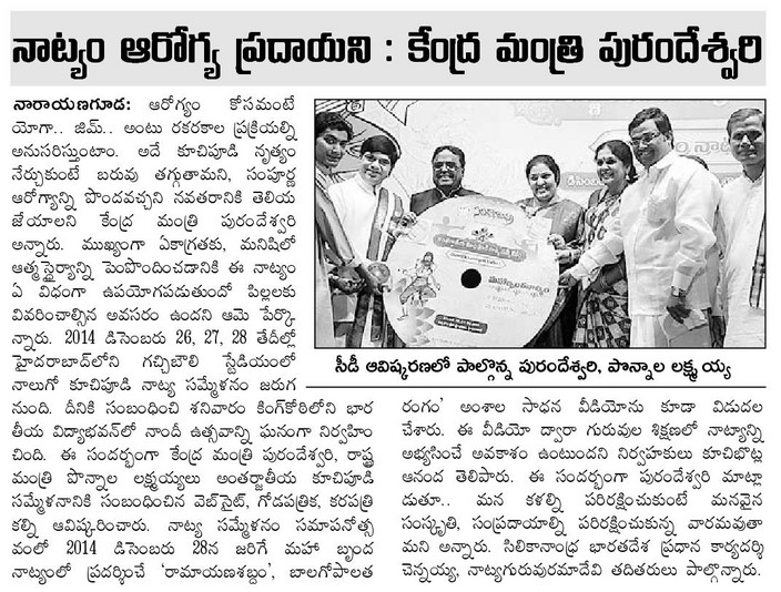 eenadu 8dec 13