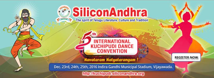 kuchipudi-siliconandhra-banner-1