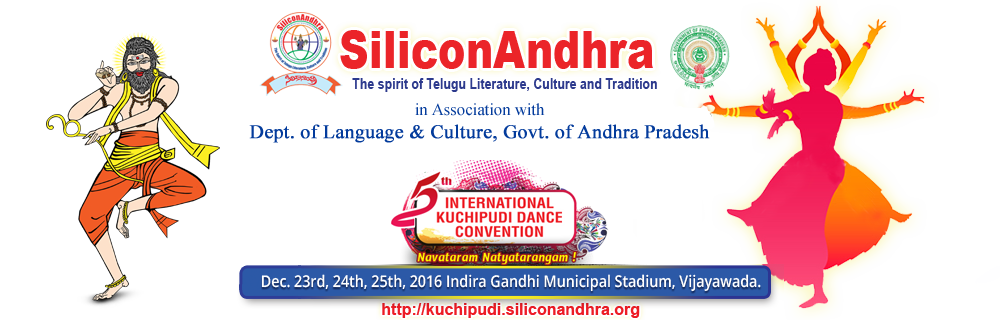 SiliconAndhra 5th International Kuchipudi Dance Convention