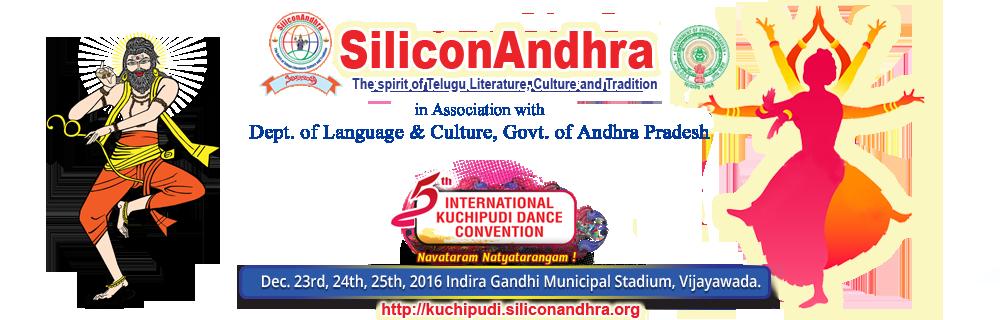 SiliconAndhra 5th International Kuchipudi Dance Convention
